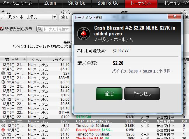 cashblizzard2